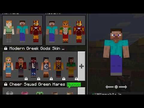 Minecraft primo avvio