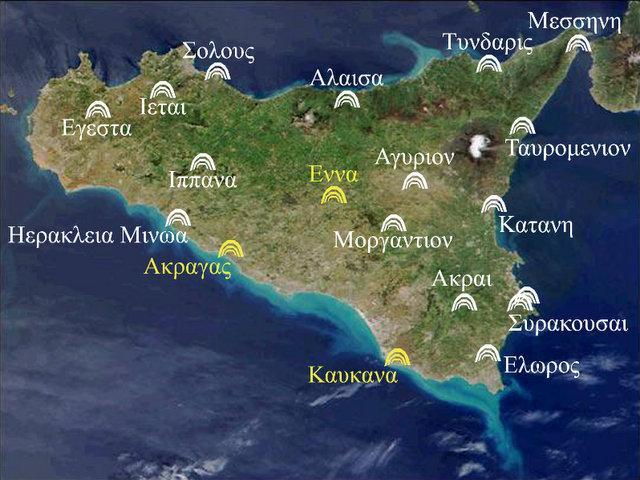 Sicilia Greca